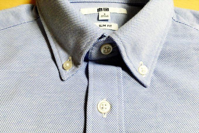 イージーケアコンフォートシャツ青の襟
