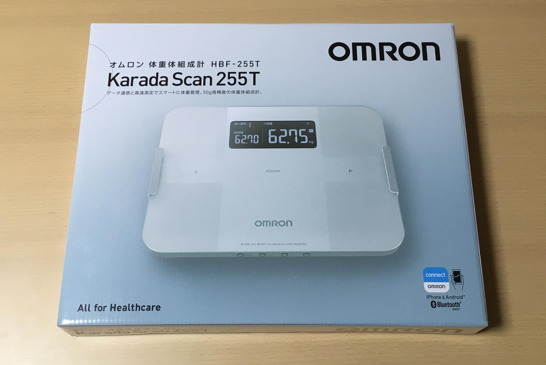 オムロンの体重体組成計HBF-255Tの箱