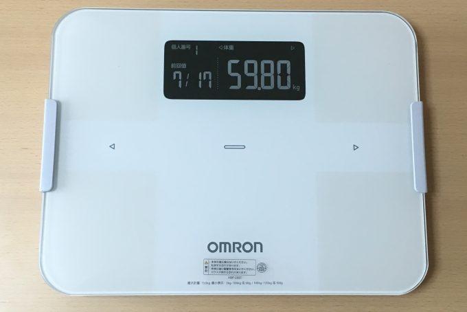 オムロンの体重体組成計HBF-255Tの体重表示