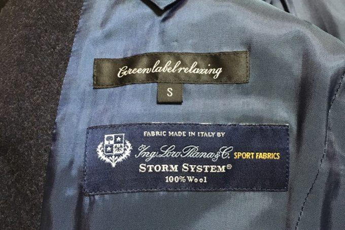 グリーンレーベルリラクシングのチェスターコート ロゴ