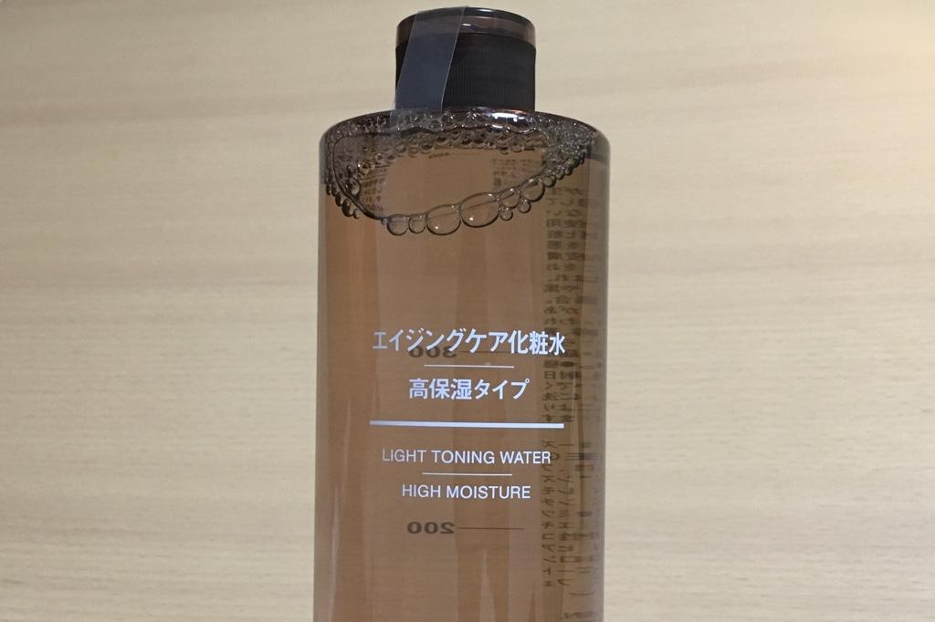 無印良品 エイジングケア化粧水