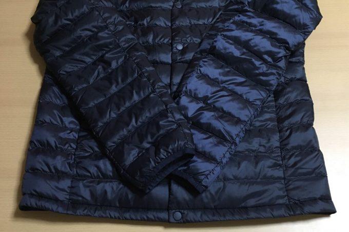 ウルトラライトダウンコンパクトジャケット 正面 裾