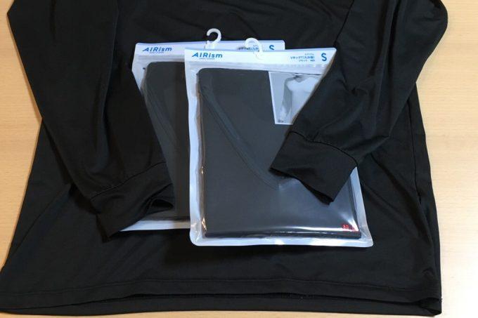 長袖のエアリズム パッケージとシャツ