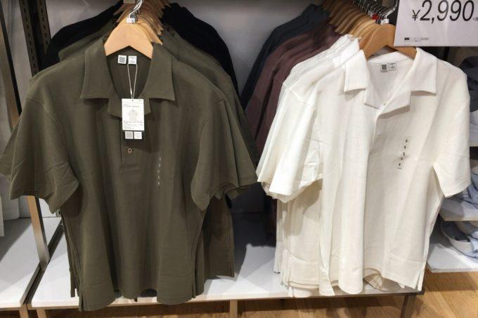ユニクロユー2018春夏 スーピマコットンオープンカラーポロシャツ(半袖)