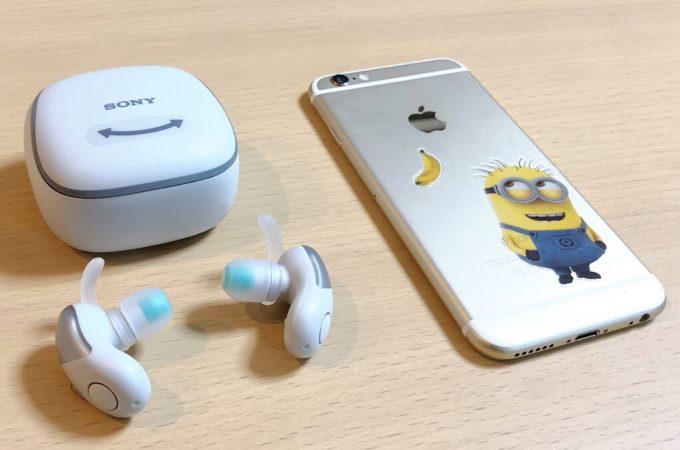 ソニー『WF-SP700N』とiPhoneのサイズ比較