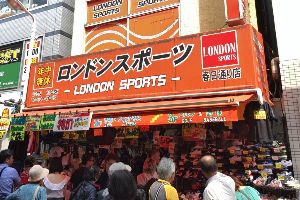 上野アメ横 ロンドンスポーツの外観