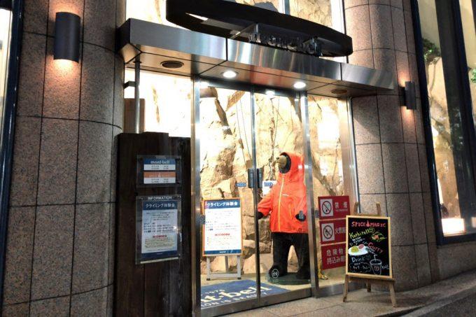 渋谷モンベルの入り口