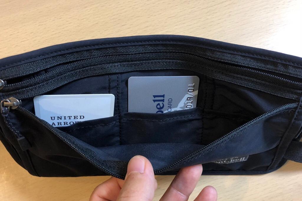 モンベルのセキュリティーベルト にクレジットカードを収納