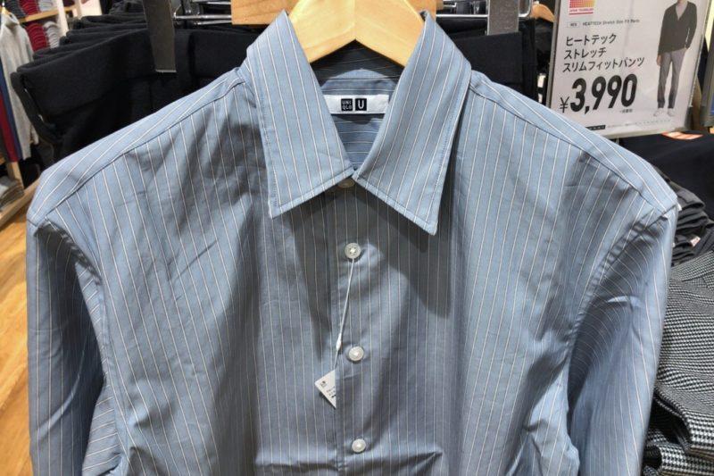 ブロードストライプシャツ(長袖)