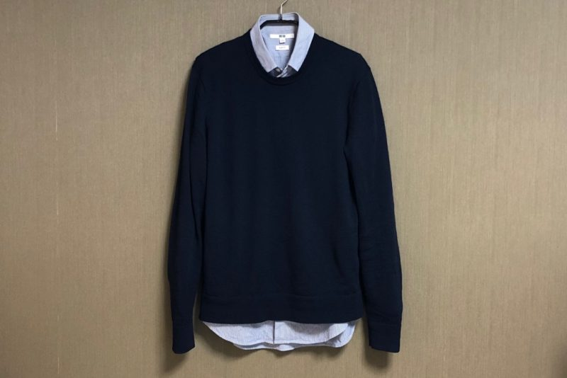 ユニクロのメリノウールセーターをワイシャツにあわせる