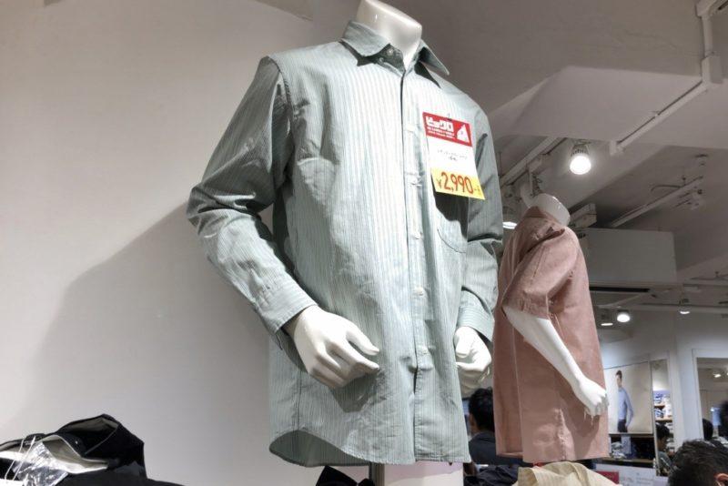 ストライプレギュラーカラーシャツ(長袖)