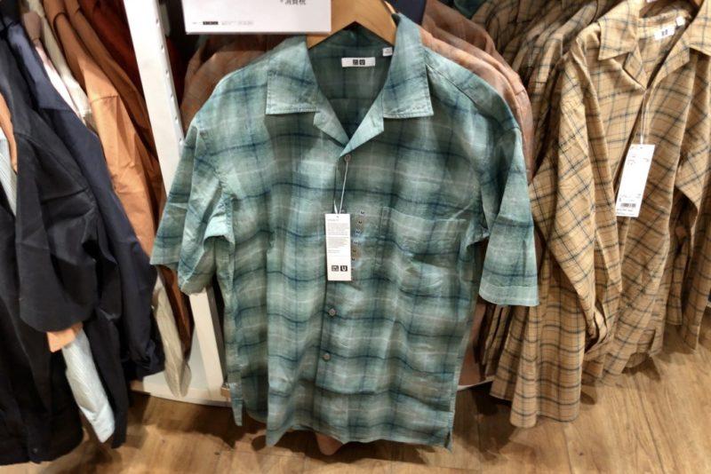 リネンコットンチェックオープンカラーシャツ(半袖)