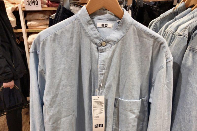 デニムスタンドカラーシャツ(長袖)