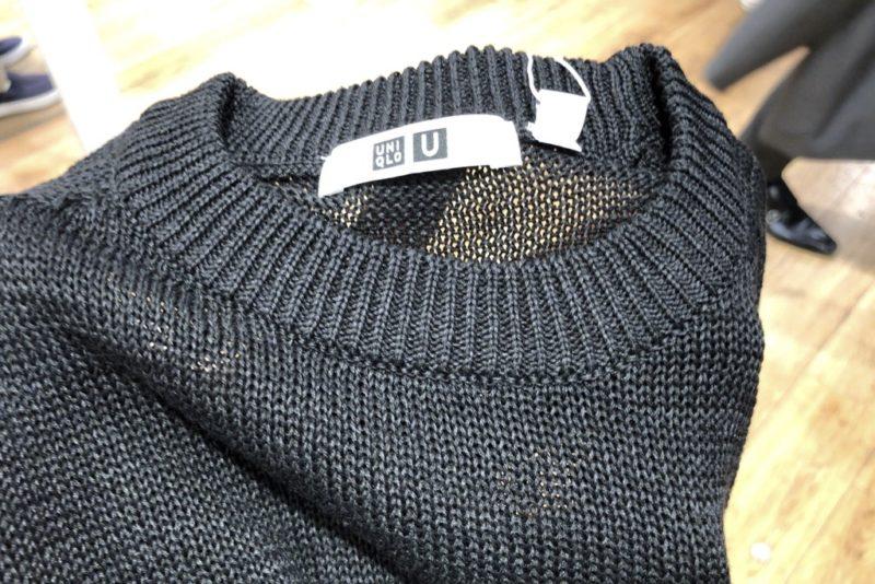 ドライタッチサマークルーネックセーター(長袖)