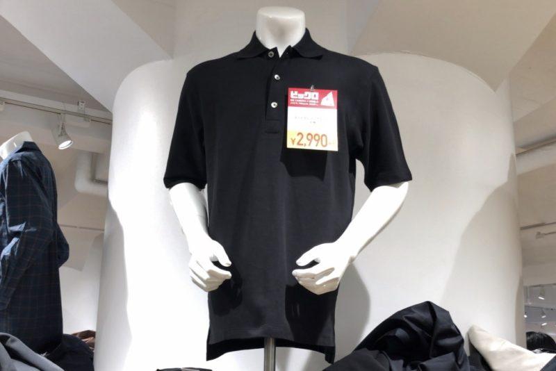 スーピマコットンポロシャツ(半袖)