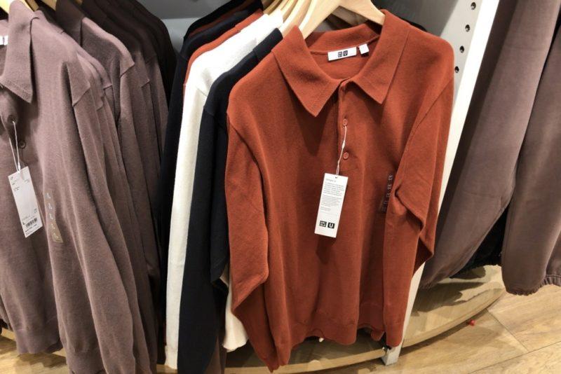 ニットポロシャツ(長袖)