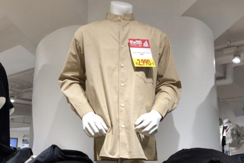 ストライプスタンドカラーシャツ(長袖)
