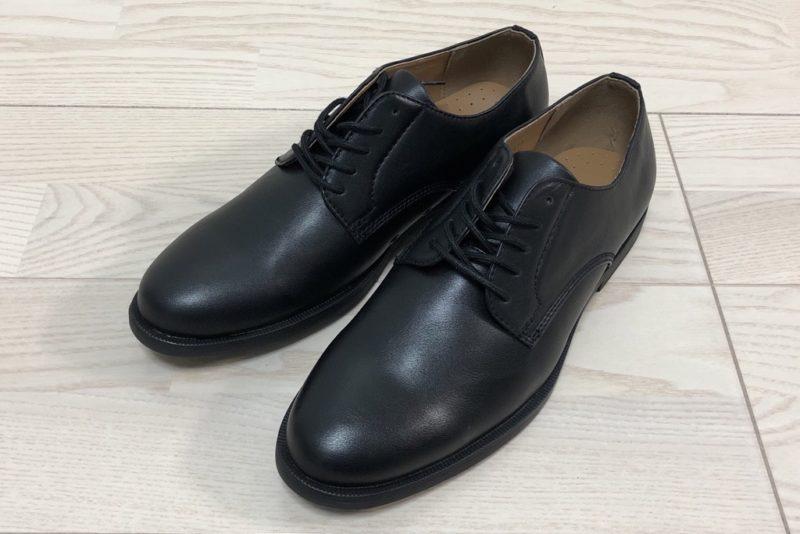 買ってみて分かった!GUの革靴アクティブ ...