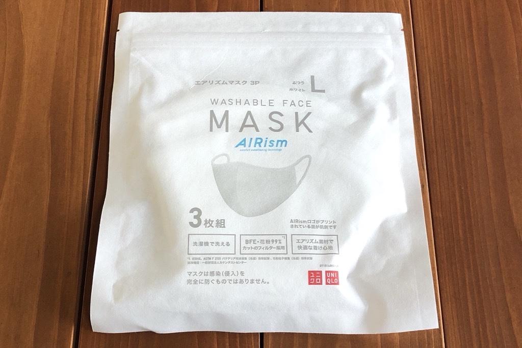 ユニクロのエアリズムマスク パッケージ